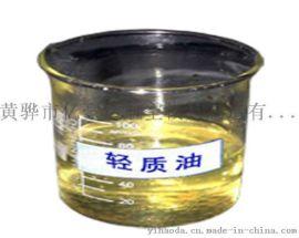 河北新型环保锅炉燃料油,便宜