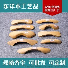 東洋木工藝 木門木拉手 櫥櫃木拉手 廠家直銷