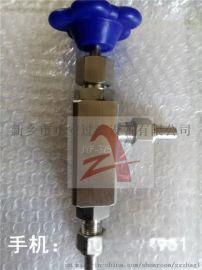 GN64Y-32B平衡可调式减压阀