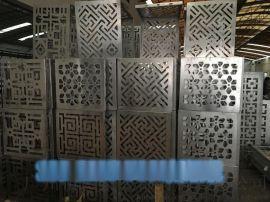 百叶形状空调罩款式-铝合金百叶空调厂家