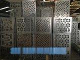 百葉形狀空調罩款式-鋁合金百葉空調廠家