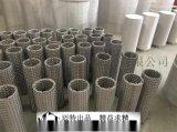 不锈钢网过滤网,机油滤网,过滤筒