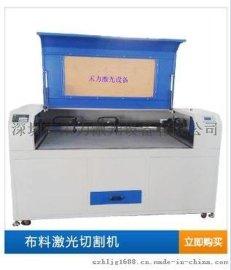 深圳玻璃纤维布激光切割机
