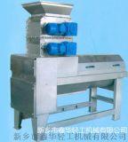 四川5t/h石榴剝皮機  不鏽鋼石榴自動剝皮機報價
