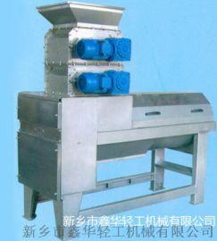 四川5t/h石榴剥皮机  不锈钢石榴自动剥皮机报价