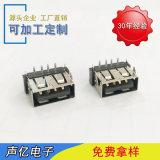 USB AF90度短体10.6连接器DIP四脚鱼叉
