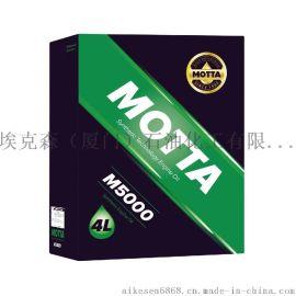 莫塔汽油机油 5W-40发动机油 合成技术发动机油