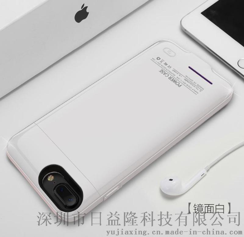 厂家直销苹果背夹壳充电宝 苹果手机壳移动电源