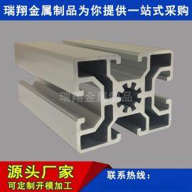 6063**工业铝合金型材门框铝型材开模定做价格