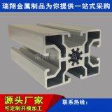 6063優質工業鋁合金型材門框鋁型材開模定做價格