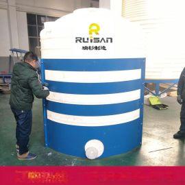 厂家特价**5吨双氧水储罐 食品级水箱