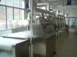 肉松微波干燥杀菌机 肉松微波干燥杀菌机厂家