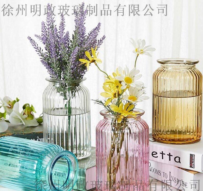 花瓶玻璃透明彩色欧式田园插花瓶居家装饰摆件干花瓶创意客厅花瓶
