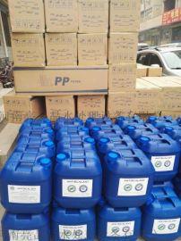 纯净水循环锅炉水处理专用阻垢剂 蓝旗BF-106