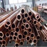 廠家直銷銅管 定製紫銅焊接管 毛細銅管定製加工
