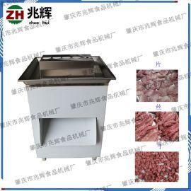 多功能切肉片肉丝肉丁设备  大型立式切肉机