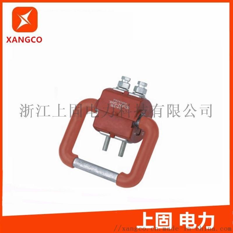 高压穿刺验电接地环 穿刺验电接地环 防火穿刺线夹