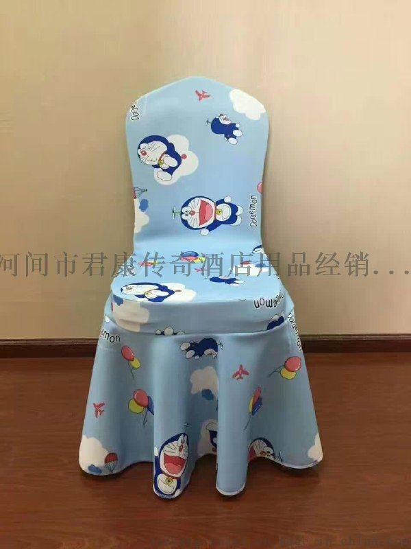 厂家定做 酒店米老鼠儿童卡通桌布椅套 饭店餐厅方桌圆桌餐台布