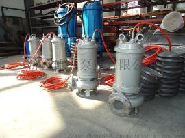 不锈钢排污泵-全铸造不锈钢污水泵厂家