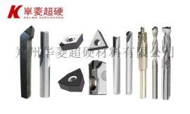 华菱超硬高效铣削碳纤维复合材料CFRP的金刚石刀具