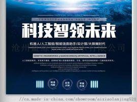 蓝鲸云智能外呼系统,自动拨打,自动分类