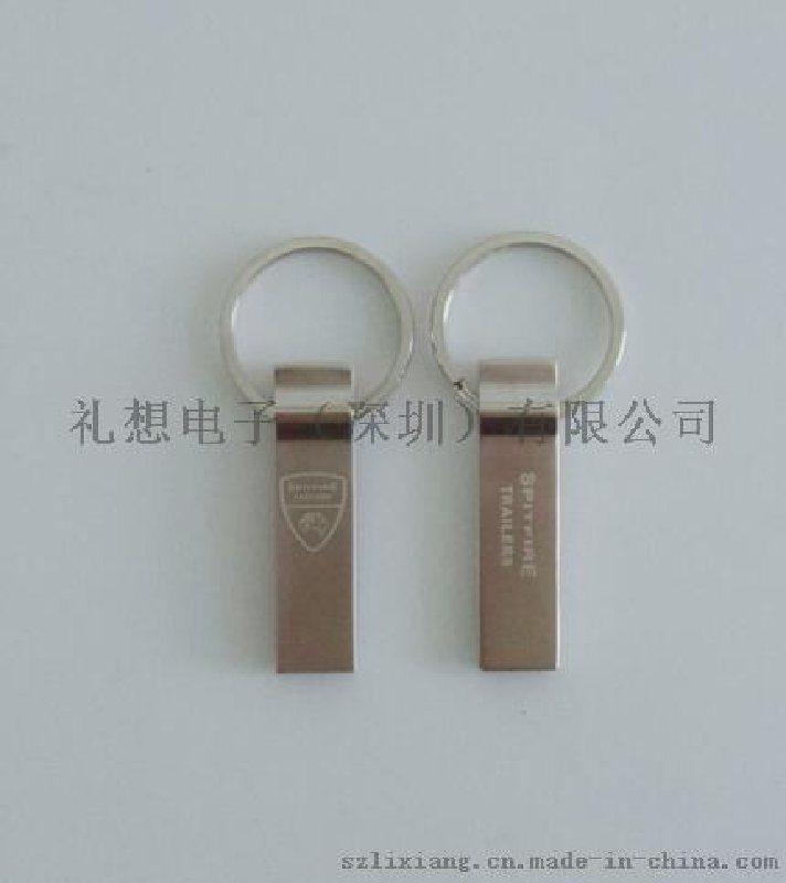 指環u盤,刻字鑰匙扣優盤,指環u盤