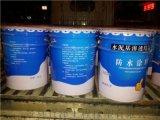 水泥基渗透结晶防水涂料@水泥基渗透结晶防水涂料厂家