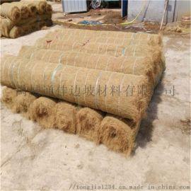 甘肃平凉生产环保草毯 植物纤维毯公路边坡护坡材料