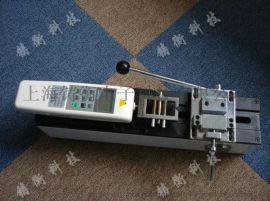 汽车线束拉力检测仪-500N端子拉力仪-测端子拉力的仪器多少钱