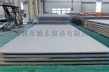 304不锈钢板,304不锈钢冷轧平板