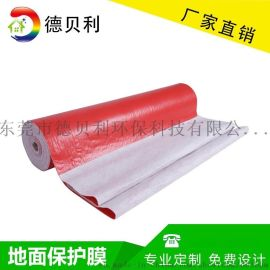 pvc加棉地砖保护膜 塑料保护膜喷漆 防滑防静电瓷砖地面保护膜