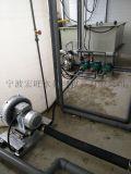宏旺化工废水处理设备