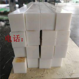 upe高分子起重机滑块垫块 MC尼龙滑块塑料制品