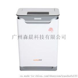 北京森晨空氣淨化器家用除霧霾甲醛除煙塵帶加溼負離子