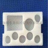 珍珠棉异型定制 礼盒包装 产品内衬