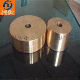 上海冶韩:现货美标C77400铜镍合金 板材,带