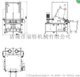 DRT自动翻转式垃圾桶清洗消毒机