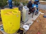 山东厂家农业滴灌过滤器水肥一体施肥机