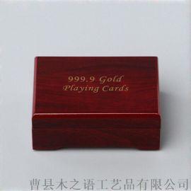 竹質木質撲克牌盒紀念章紀念品包裝盒定制禮品盒木盒
