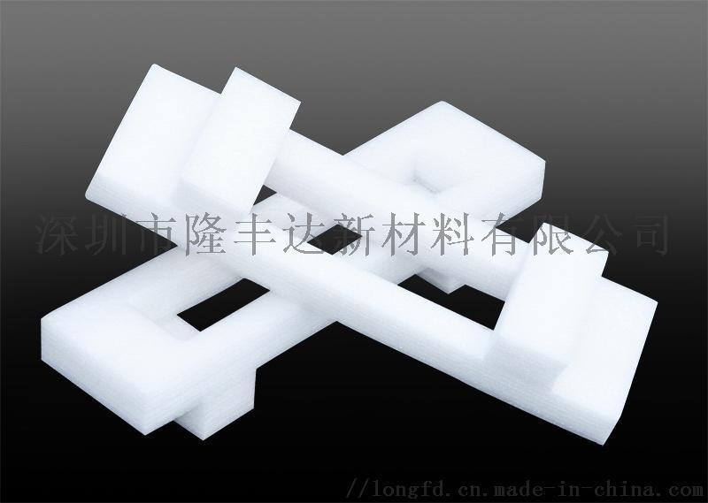 珍珠棉支架、珍珠棉护角