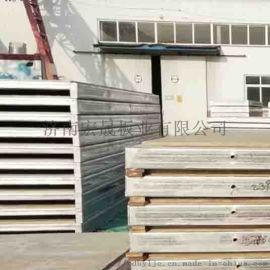 山东钢骨架轻型板厂家 发泡水泥复合板 质量值得信赖