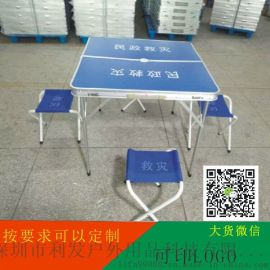 方形折叠桌80*80铝合金分体桌