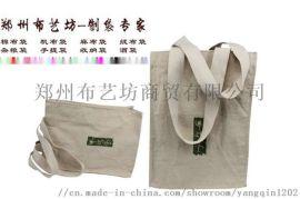 礼品装帆布手提袋定制宣传棉布手提袋供应