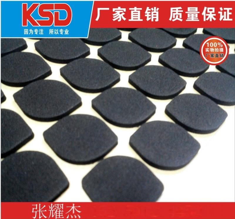 上海阻燃EVA泡棉、3M泡棉垫片、防火EVA泡棉垫