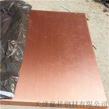 精密优质紫铜止水板定制 厂家可发图加工 量大从优