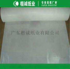 包装纸袋淋膜纸 楷诚防潮淋膜纸厂家