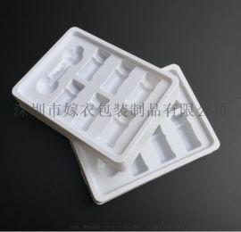 厂家直销高品质吸塑盒包装 对折盒吸塑盒可定制