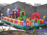 河南漯河大型充氣城堡廠家直銷非常優惠