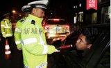 西安交警专用酒精检测仪13891913067