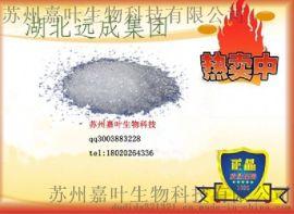 3-吲哚丁酸 植物生长调节剂